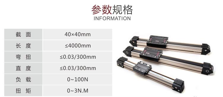 产品模版20141205_12W40-10参数图 - 副本