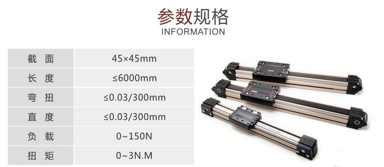 产品模版20141205_12-W45-15参数图