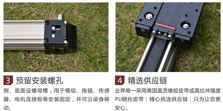 产品模版20141205_16