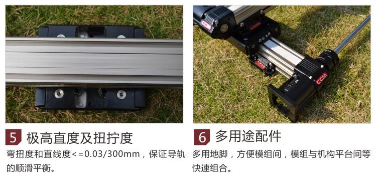 产品模版20141205_17