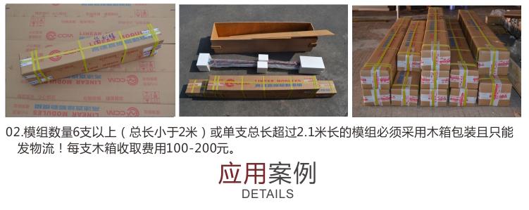 产品模版20141205_19