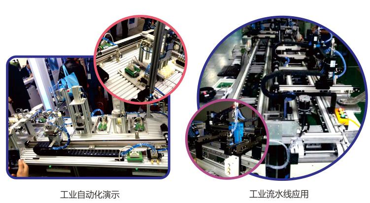产品模版20141205_20
