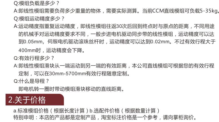 产品模版20141205_23