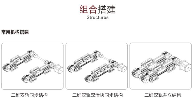 产品模版20141205_26