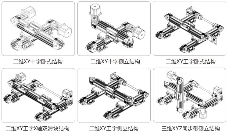产品模版20141205_27