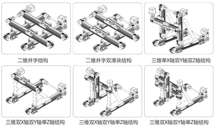 产品模版20141205_29