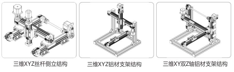 产品模版20141205_30