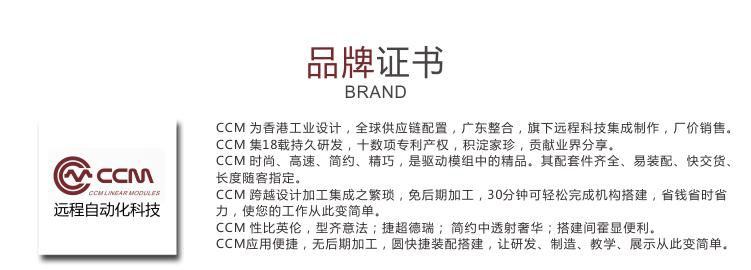 产品模版20141205_33