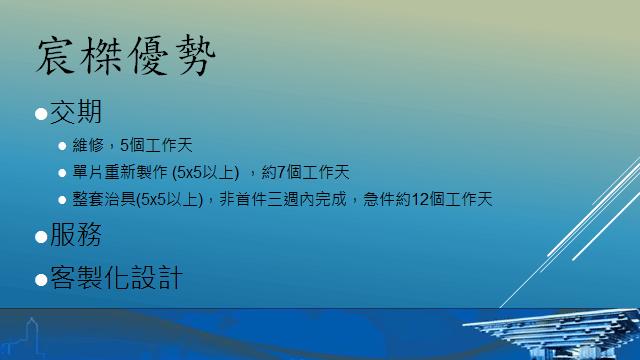 QQ图片20171208102501