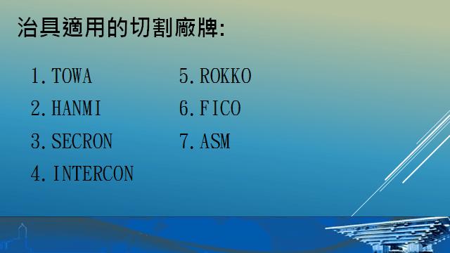 QQ图片20171208102519