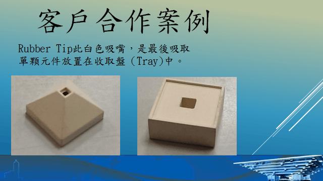 QQ图片20171208102553