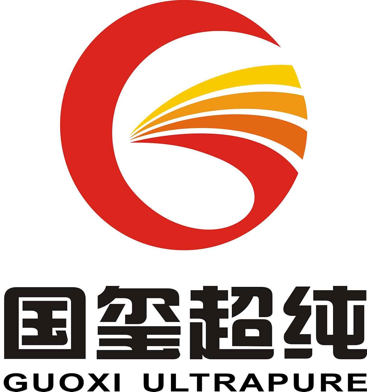 河南国玺超纯新材料股份有限公司