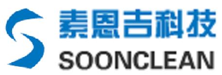 sooncl